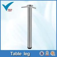 Buy cheap Furniture Legs Furniture adjustable metal legs for coffee table from wholesalers