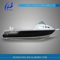 Buy cheap Water Transportation SC-VF-580CC 19ft Aluminum Cabin Boat Aluminum Fishing Boat from wholesalers