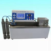 Buy cheap HK-1022A Vapor pressure determinater for petroleum products (Reid method) from wholesalers