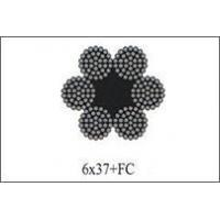 Buy cheap Steel wire rope 6X37+FC from wholesalers