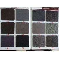 Buy cheap guangzhou latest granite panel acp cladding building material from wholesalers
