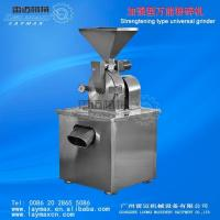 Buy cheap Full SUS Universal Grinder Voltage: 380v; from wholesalers