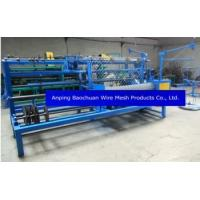 Buy cheap Mesh width adjustable chain linking machine from wholesalers