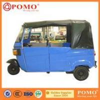 Made in China Tricycle for passenger with Two or Three Rows Seat