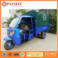 Buy cheap China Chongqing Port Delivery Tricycle 200CC 250CC 300CC Motorized Three Wheel Covered Motorcycle from wholesalers