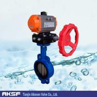 Buy cheap butterfly valve electric actuator Butterfly Valve With Actuator from wholesalers