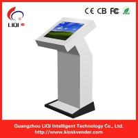 """19"""" Information Bill Payment Self-service Kiosk With Safe For Government And Bank"""