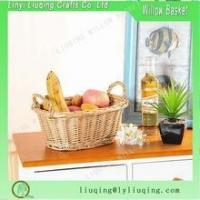 Buy cheap Wicker material cheap wicker bead baskets from wholesalers