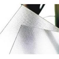 Buy cheap anti reflective coated glass Anti Reflective Coating Solar Glass from wholesalers