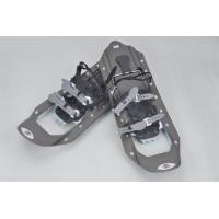 Buy cheap SNOW JHK-36055 Snow shoes from wholesalers