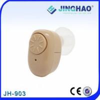Buy cheap invisible ear hearing aids with good quality offer (JH-903) from wholesalers