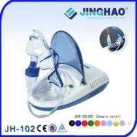 Buy cheap (JH-102) China-made with best quality hot sell home-using inhalers from wholesalers