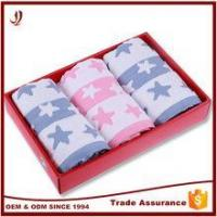 Buy cheap 3 Pieces Face Towels Gift Towel Set Packing from wholesalers