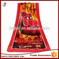 Buy cheap 100% Microfiber Warp Knitting Reactive Printed Beach Towels from wholesalers