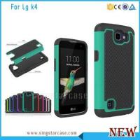 PC+Silicone Rugged Durable Football Pattern Back Cover Case For LG K4