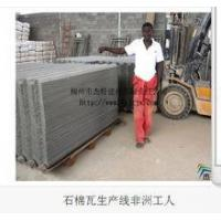 Buy cheap Machine 2015 mineral fiber / non asbestos / cement corrugated roof machinery / production line from wholesalers