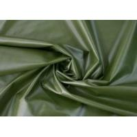 Buy cheap Bag/Luggage Fabric 210D polyester oxford fabric for bag product