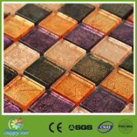 Buy cheap Recommend Mosaic 300 * 300 Villa crystal glass Mosaic tiles from wholesalers