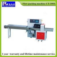Down film hardware packaging machinery automatic metal slipper packing machine CT-350X
