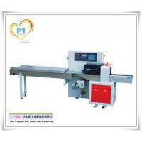 Buy cheap Disposable slippers packing machine CT-250X from wholesalers