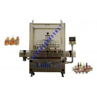 FH-8G Automatic Piston Filling Machine