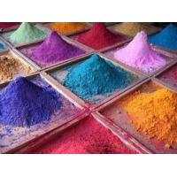 Buy cheap VAT Red / Black / Blue / Yellow product