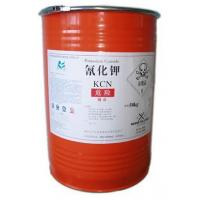 Buy cheap Potassium cyanide from wholesalers