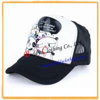 Buy cheap Trucker Mesh Cap, Pre-curved Peak 11007 from wholesalers