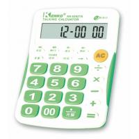 Buy cheap Foreign Language . Talking Calculator KK-5252TA from wholesalers