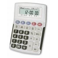 Buy cheap Foreign Language . Talking Calculator KK-3688TA from wholesalers