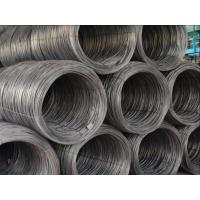 Buy cheap Deformed steel bar from wholesalers