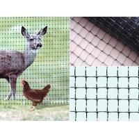 Buy cheap Plastic mesh Plastic fencing net/Deer fencing net/BOP Plastic Mesh from wholesalers