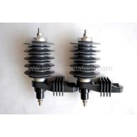 Buy cheap Power Apparatus Composite Housing Surge Arrester 2 from wholesalers