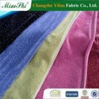 Buy cheap Warp Knitting Spandex Velvet /PRINTED MICRO Velour Knitted from wholesalers