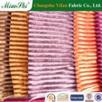 Buy cheap Warp knitting polyester spandex velvet garment fabric from wholesalers