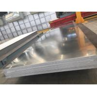 China cold rolling aluminum sheet on sale