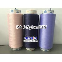 Buy cheap Functional Yarn Anti Bacterial Nylon DTY from wholesalers