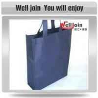 Buy cheap Bags Wholesale cheap printed laminated boutique shopping bags from wholesalers