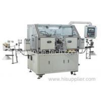 Buy cheap Armature winding line Mixer motor automatic two winding heads rotor coil winder ND-LAW-5B2 from wholesalers