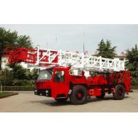 Buy cheap Workover Rig Operation Machiney from wholesalers