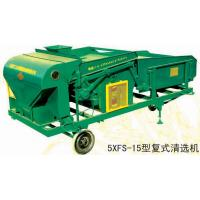 Buy cheap Models 5XFZ-5BX/ 7.5/ 10 Combination seed cleaner from wholesalers