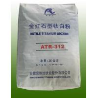 Buy cheap ATR-312 Rutile Type Titanium Dioxide from Wholesalers