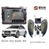 Buy cheap Factory supplys directly 360 surround view 4CH DVR for Audi A6 from wholesalers