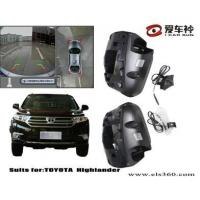 Toyota Series English NAME: 2015 the newest around view monitor for TOYOTA Highlander