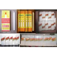 Buy cheap Bopp tape White Candle product