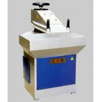 Buy cheap 20 tons of rocker arm type cutting machine from wholesalers