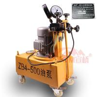 Buy cheap YH3 strand pre-stressed anchor embossing machines cotton gin from wholesalers