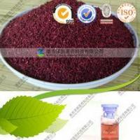 Buy cheap Natural Color HALAL Natural monascus purpureus red organic pigment from wholesalers