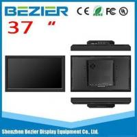 37 inch professional led cctv monitor