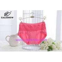 Buy cheap Soft bamboo arab girl sexy underwear adult porn photo sex new sexy girls preteen underwear from wholesalers